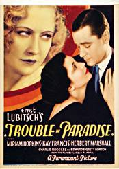 Filmplakat zu Trouble in Paradise