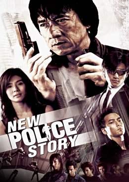 Filmplakat zu New Police Story